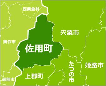 わが町佐用町地図